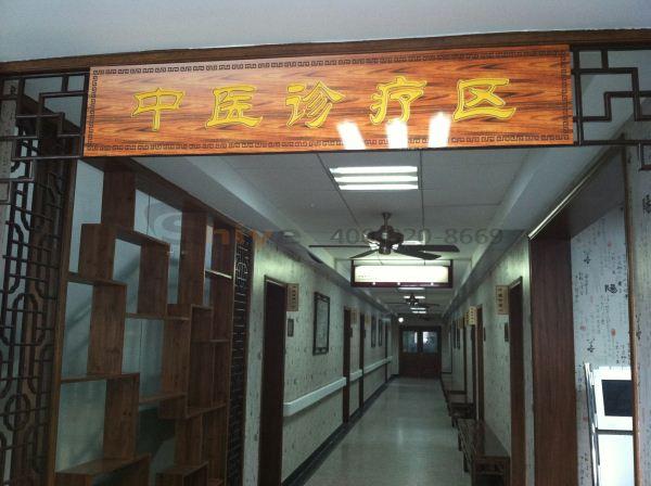 中医门框牌匾